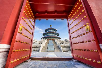 The Red Gate of Temple of Heaven