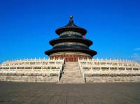 Temple of Heaven Hall of Prayer