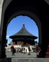 Temple of Heaven Entrance