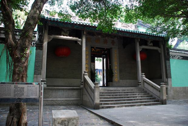 Temple of Kun Iam Tong Gateway