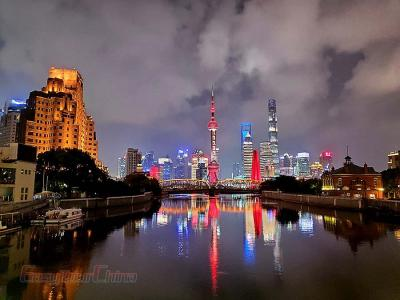 Shanghai Wai Tan Night View