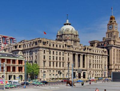 The Colonial Buildings on the Bund