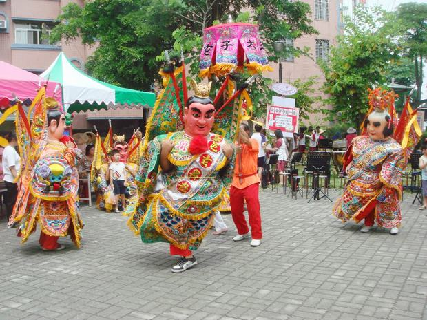 The Double Ninth Festival Show