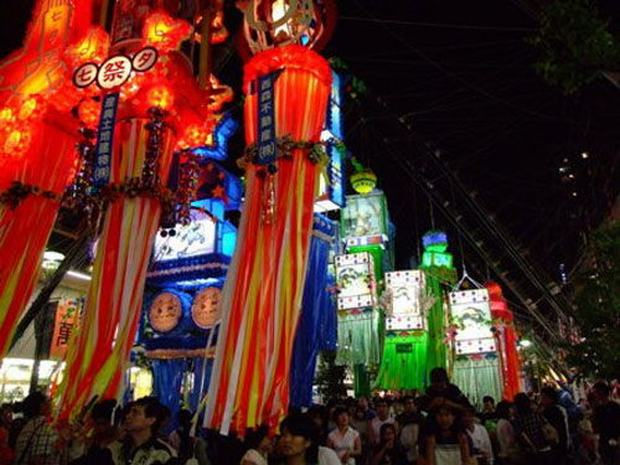 The Double Seventh Festival Night Activity