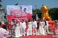 The Double Seventh Festival Weddings