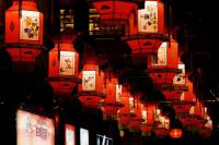 The Double Seventh Festival Lanterns