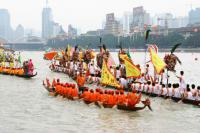 The Dragon Boat Festival Celebrations
