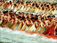 The Dragon Boat Festival Boating