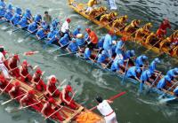The Dragon Boat Festival Racing