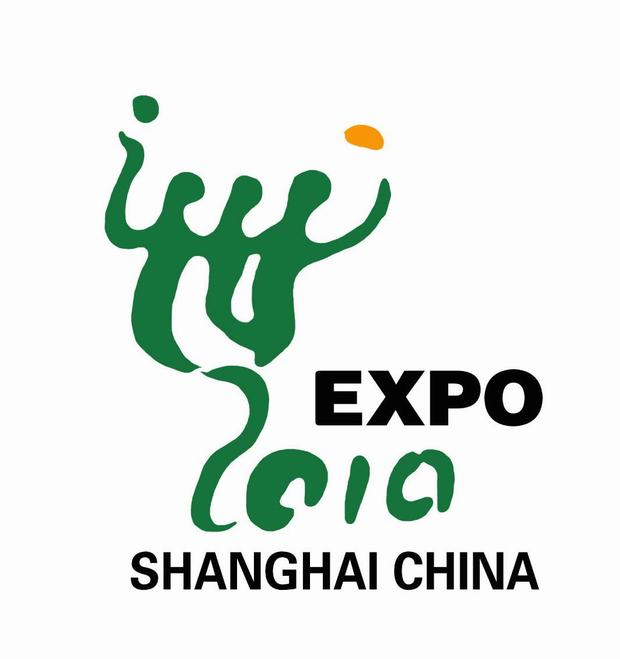 The Emblem of Shanghai Expo 2010 China