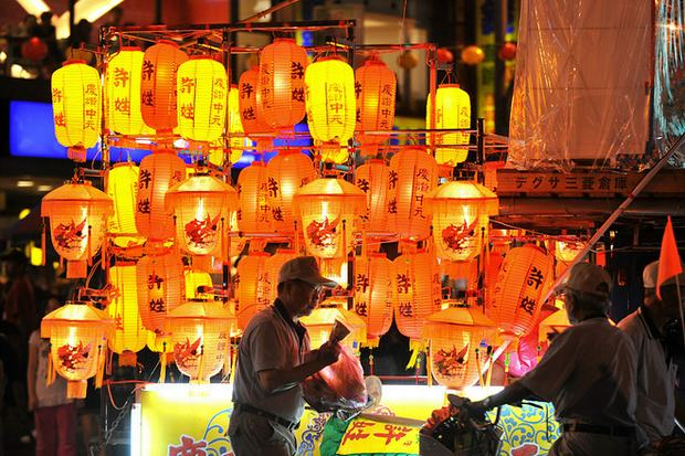 The Ghost Festival Lanterns