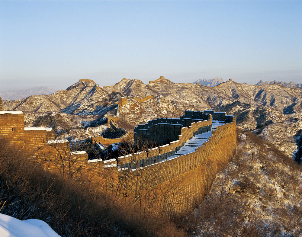 Image result for Why was the Great Wall built?