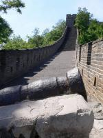 Great Wall Cannon