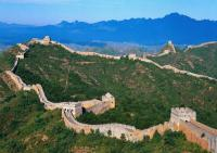 Great Wall Panoram