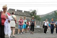 Great Wall Wowen Tour