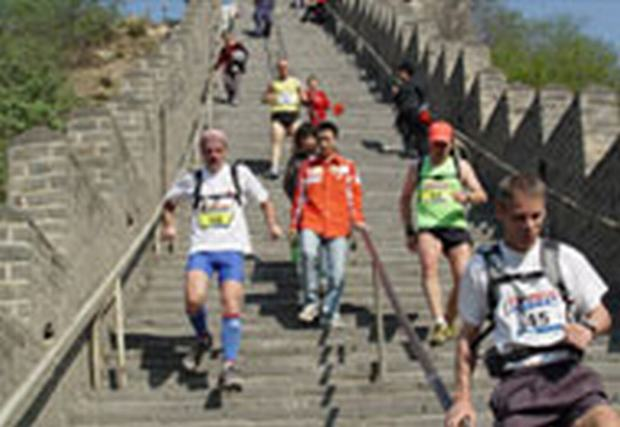 Great Wall Marathon
