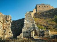 Great Wall Ruins