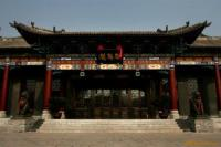 The Kylin Grand Hotel Pingyao Shanxi