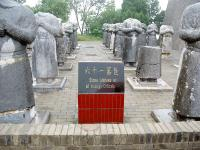 Stone Sculpture of The Mausoleum of Qian Ling