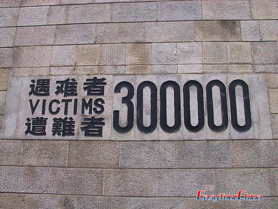 Picture of Memorial of the Nanjing Massacre