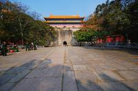 The Ming Tomb in Nanjing Stone-Paved Path