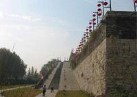 The Old City Wall of Nanjing