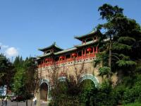 The Old City Wall of Nanjing Gateway