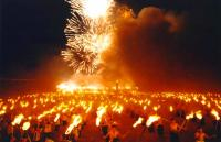 Torch Festival in Yunnan