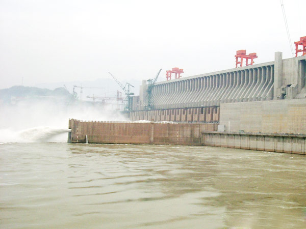 An Image of the Three Gorges Dam