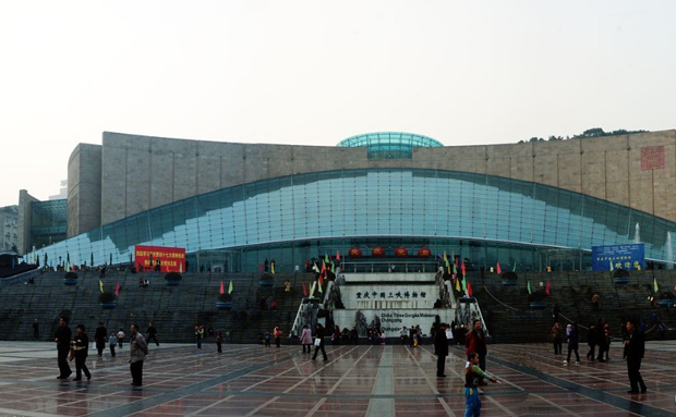 The Exterior of Three Gorges Museum