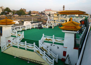 Sun Deck,Three Kingdoms