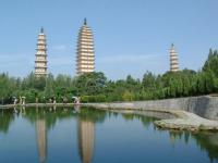 Three Pagodas Scenery