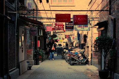 Tianzifang Old Alley Longtang