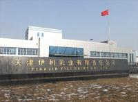 Entrance of Tianjin Yili Dairy Co., Ltd