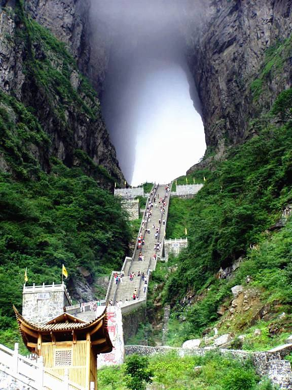 The Tianmen Cave on Tianmen Mountain
