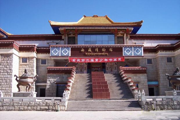 Entrance to Tibet Museum