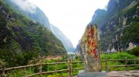 Hiking along Tiger Leaping Gorge