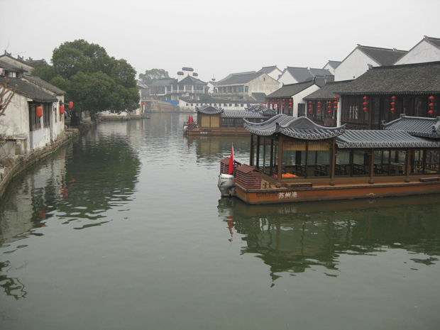 Tongli Ancient Town Boating Trip