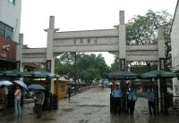 Tongli Ancient Town Local People