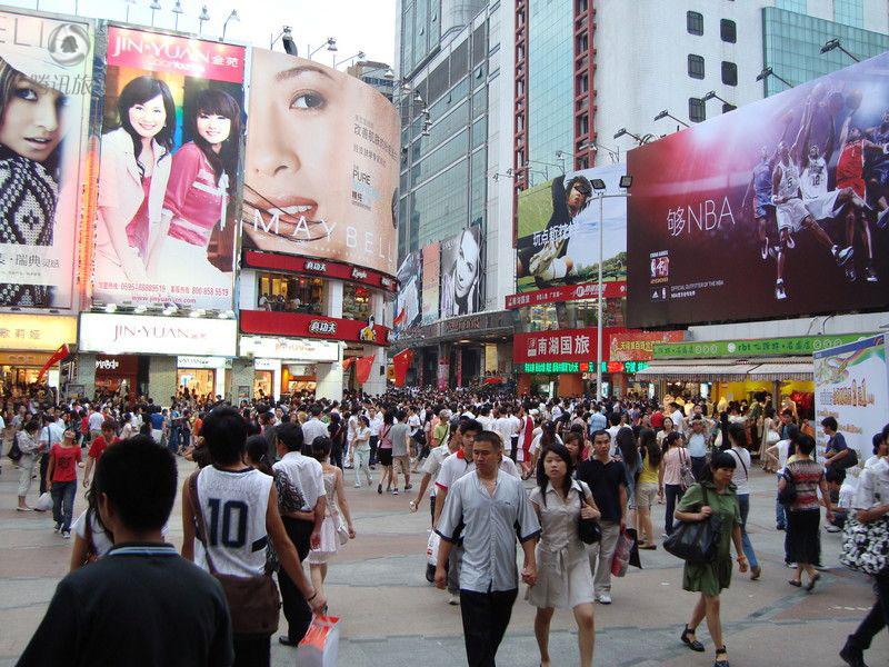 Beijing Road Guangzhou, Shopping in Guangzhou - Easy Tour ...
