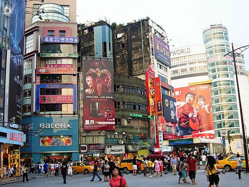 Ximending In Taipei Shopping In Taiwan Easy Tour China