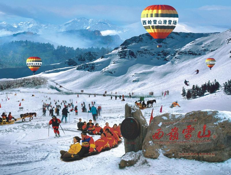 Top 6 Ski Resorts In China Best Places To Ski In China