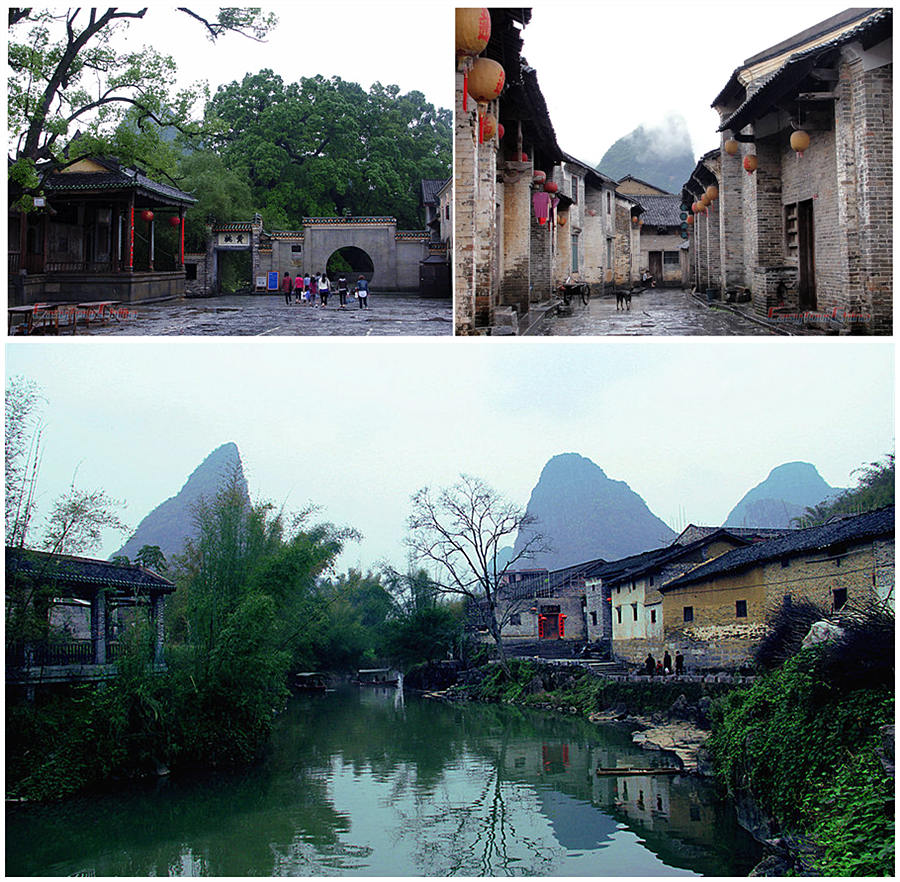 Huangyao Ancient Town