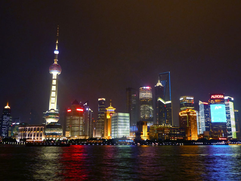 the Bund Night Scenery Shanghai