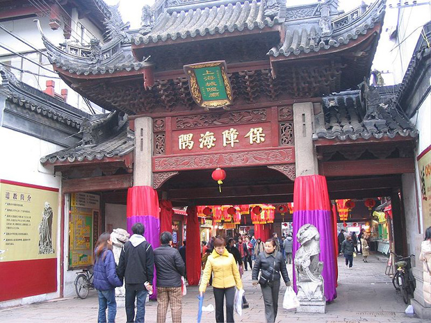 Town God Temple Entrance