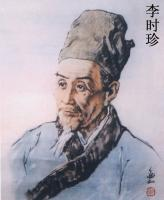 Li Shizhen -- Famous Medical Scientist