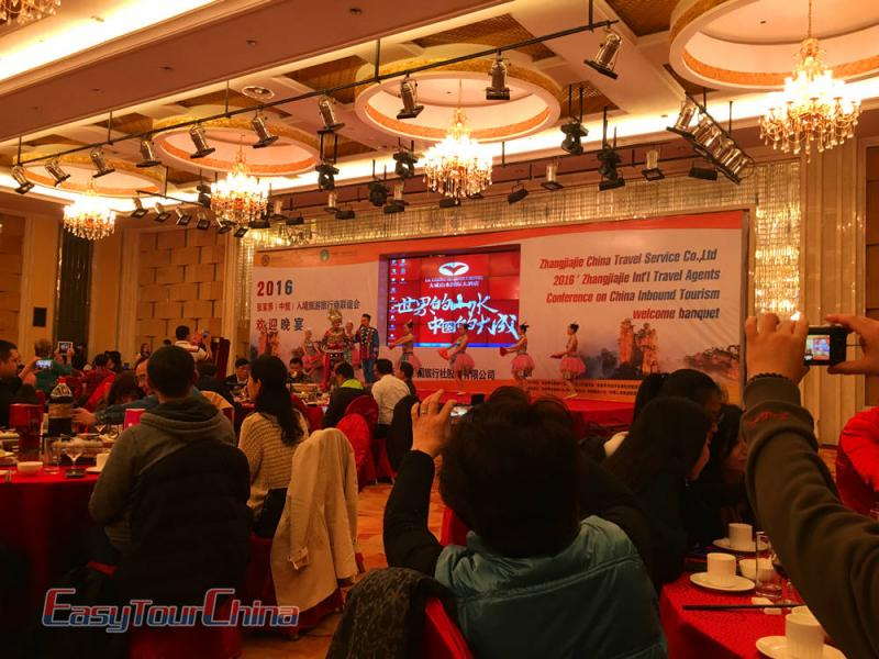 Welcome Banquet at Dacheng Shanshui International Hotel Zhangjiajie