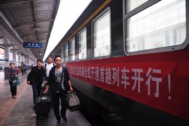 Lanzhou-Chongqing Railway