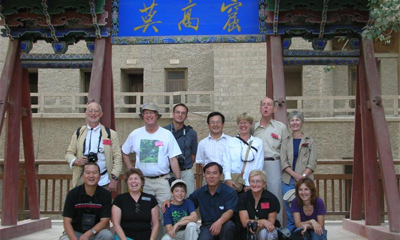 We Travel to Mogao Caves in Dunhuang in 2005