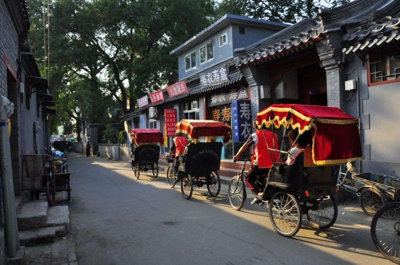 Beijing hutong discovery